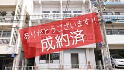 オーシャンズ長田貸店舗・事務所(賃貸)