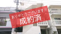 那覇市若狭(売建物)